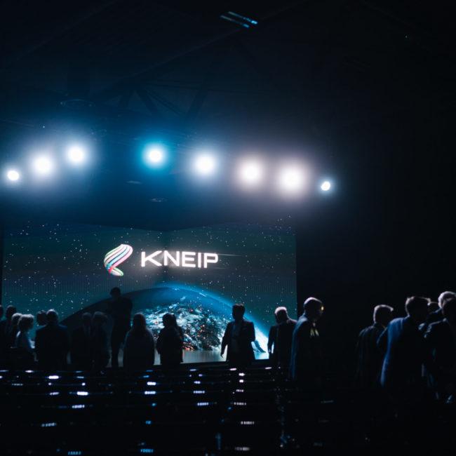 Shine a light agence évènementielle luxembourg - créateur d'expériences immersives - Plateforme digitale KNEIP